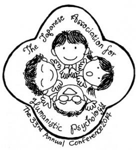 33taikai_logo299323
